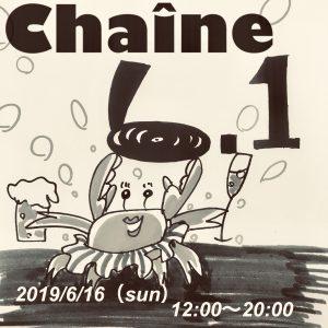 chaîne6.1